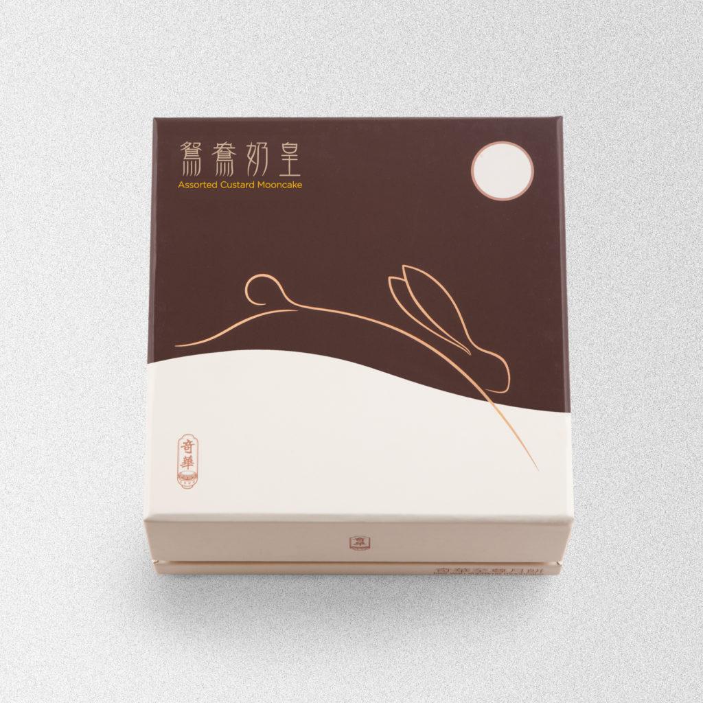 1800x1800 Custard Mooncake_01Assorted_Favourite
