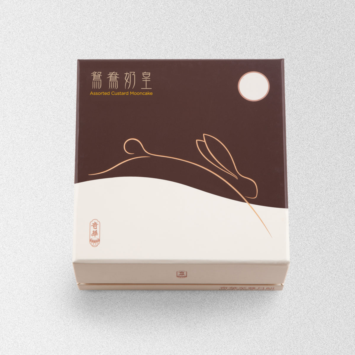 1800x1800 Custard Mooncake_01Assorted_Favourite